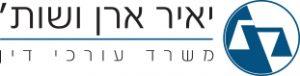 עורך דין דיני עבודה חיפה