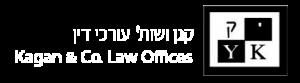 עורך דין פלילי בחיפה