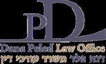 עורך דין פשיטת רגל