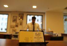 דוד גולן - משרד עורכי דין לנהיגה בשכרות ודיני תעבורה