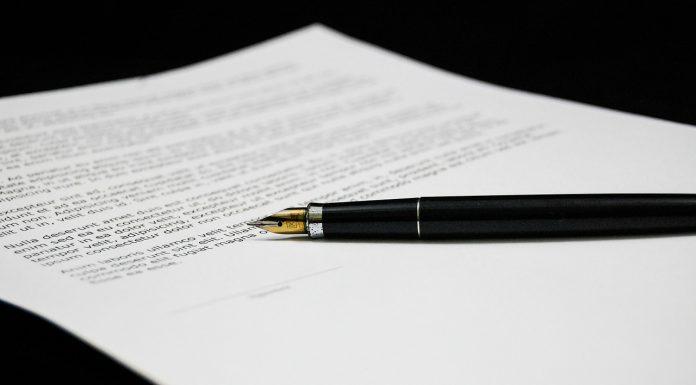 הסכם חלוקת עיזבון