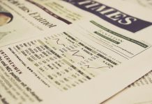 פרסום מודעה משפטית – מנהל תקין