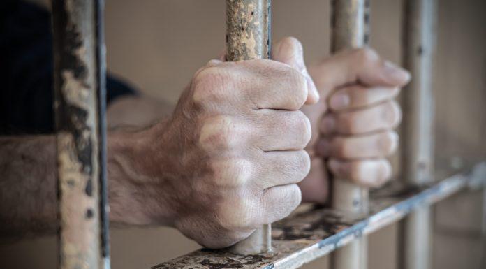 מעצר לצרכי חקירה